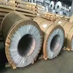 现货供应0.9毫米防腐铝卷板报价