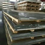 合金铝方管规格