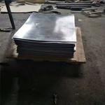 经营0.4毫米厚保温铝卷板价格