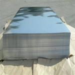 0.5mm厚保温铝卷厂家