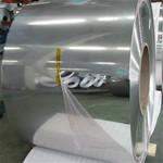 供应0.4mm铝合金卷板