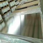 0.9mm厚保溫鋁板一平方價格