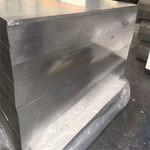 銷售0.4毫米厚保溫鋁卷板價格