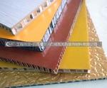 100×100 4D手感木纹铝方通型材
