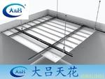 供应大量铝天花板,铝扣板价格