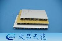 广东铝蜂窝板异形蜂窝板厂家直销