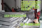 6061铝板,国标铝板,西南铝6061铝卷板批发