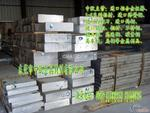QC-10模具鋁板、QC-10鋁板、美國進口QC-7鋁板批發
