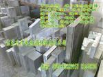 日本住友6061铝板【进口6061铝板厂家报价】