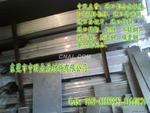 QC-7模具铝板_7075超硬铝板_进口QC-10美国铝板价格
