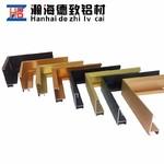 拉丝铝合金相框国画框生产厂家