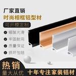 铝相框型材 相框批发厂家直销