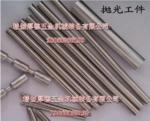 圆管抛光研磨设备厂家