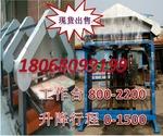 铝钢铁三角拉丝机专业生产厂家