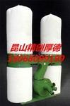 《姜堰布袋吸塵器》高效率節能環保