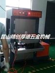 昆山输送带6061铝板水磨拉丝机
