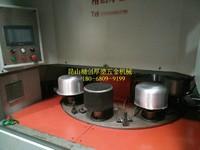 餐具抛光机/铝锅抛光机/异形抛光机