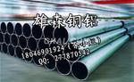 日本住友7075,6061,6063,5052铝板,铝棒,铝管,铝排,铝线