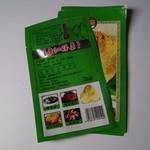 北京天津上海重慶四川貴州鋁箔袋