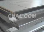 北京废铝回收公司