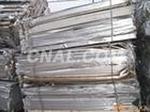 北京回收废铝