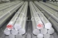 低價銷售優質6063鋁棒