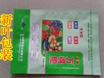 化肥包装铝箔袋生产厂家