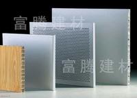 常规铝蜂窝板 20mm木纹蜂窝板