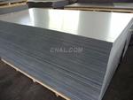 鋁合金帶鋁合金板鋁合金卷優質產品