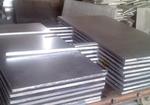 60*60铝合金板批发