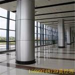 方柱圓柱鋁單板包柱鋁單板定制
