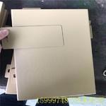 氟碳铝单板 雕花冲孔铝幕墙铝单板
