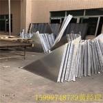 新产品新推出艺术缕空雕花铝单板