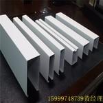 型材铝方通供应厂商