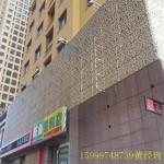 主题酒店装饰铝板、雕刻铝单板