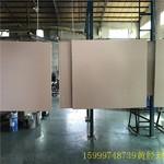 金属制品幕墙铝单板指定厂家