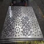 工程專用型材鋁單板-德普龍品牌