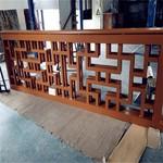 新式喷涂铝窗花厂家生产木纹铝屏风
