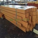 木纹铝型材厂家 型材凹凸槽铝方通