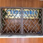 酒店室内外幕墙装饰仿木色铝窗花