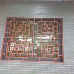 防盜鋁合金花格窗/德普龍生產