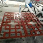 防盜鋁合金花格窗/木紋裝飾鋁外框