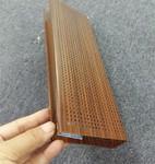 吊頂鋁方通倣木色復古 鋁方管裝飾