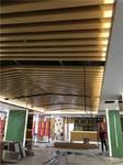 木纹铝方通/天花吊顶装饰