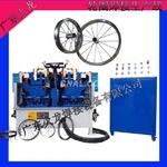 儿童车车轮钢圈焊机