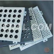 雲南衝孔鋁單板交貨快價格低