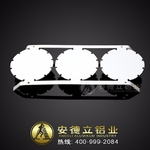 燈具 LED鋁基板 鋁合金氧化板材