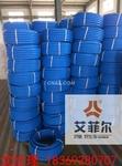 艾菲尔铝塑管西南铝带出口品质