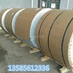 防锈铝卷 保温铝卷 1060/3003