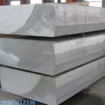 出售庫存7075合金鋁板 切割加工